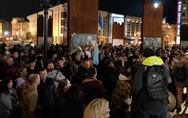 На Майдан Незалежності прибувають протестувальники