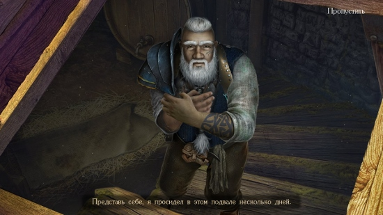 рассказывает мужчина сидящий в подвале в игре затерянные земли 4 скиталец