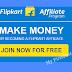 Flipkart Se Paise Kaise Kamaye (Flipkart Affiliate Program Hindi me)