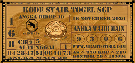 Prediksi Togel Mbahtoto Singapura Senin 16 November 2020