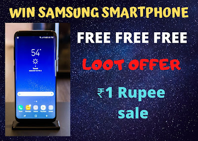 WIN FREE SAMSUNG SMART PHONE IN JUST ONE RUPEES