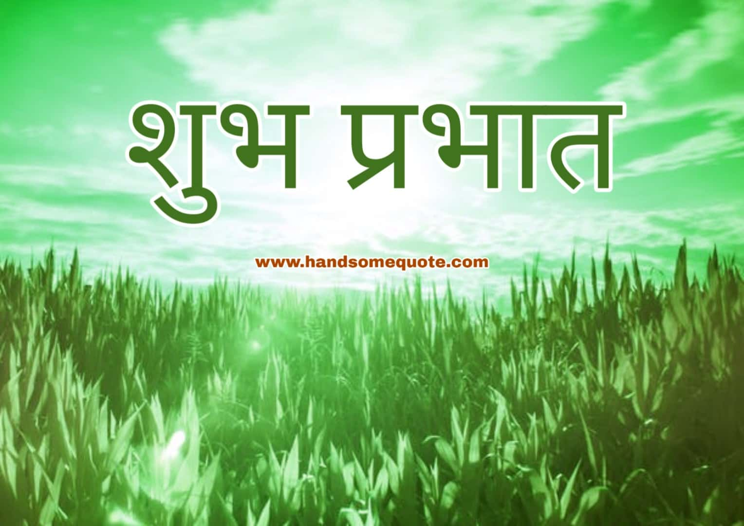 À¤¶ À¤ À¤¸à¤• À¤³ Good Morning Images In Marathi For Whatsapp