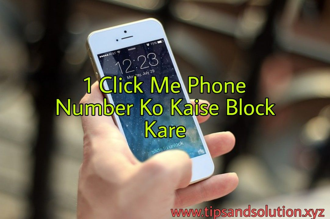 1 Click Me Number Ko Kaise Block Kare - Tips and Solution