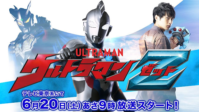 Ultraman Z: Forms, Returning Ultra and More Revealed