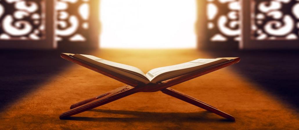 Top 5 great websites to download audio files of Quran recitation 2020