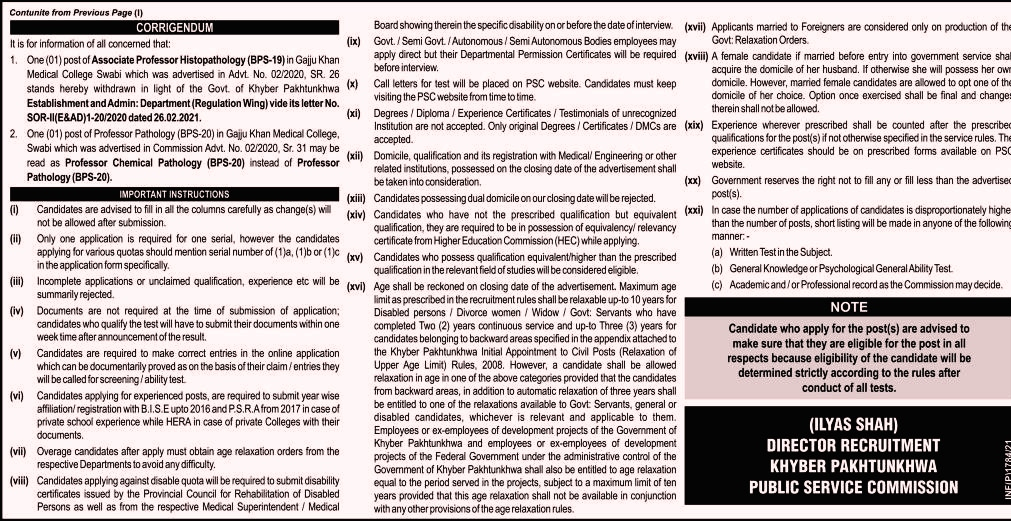 Latest Kppsc Lecturers Jobs 2021 Advertisement no 4/2021