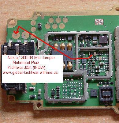 Nokia 1200  Nokia 1208 Microphone Problem  dizzysenses