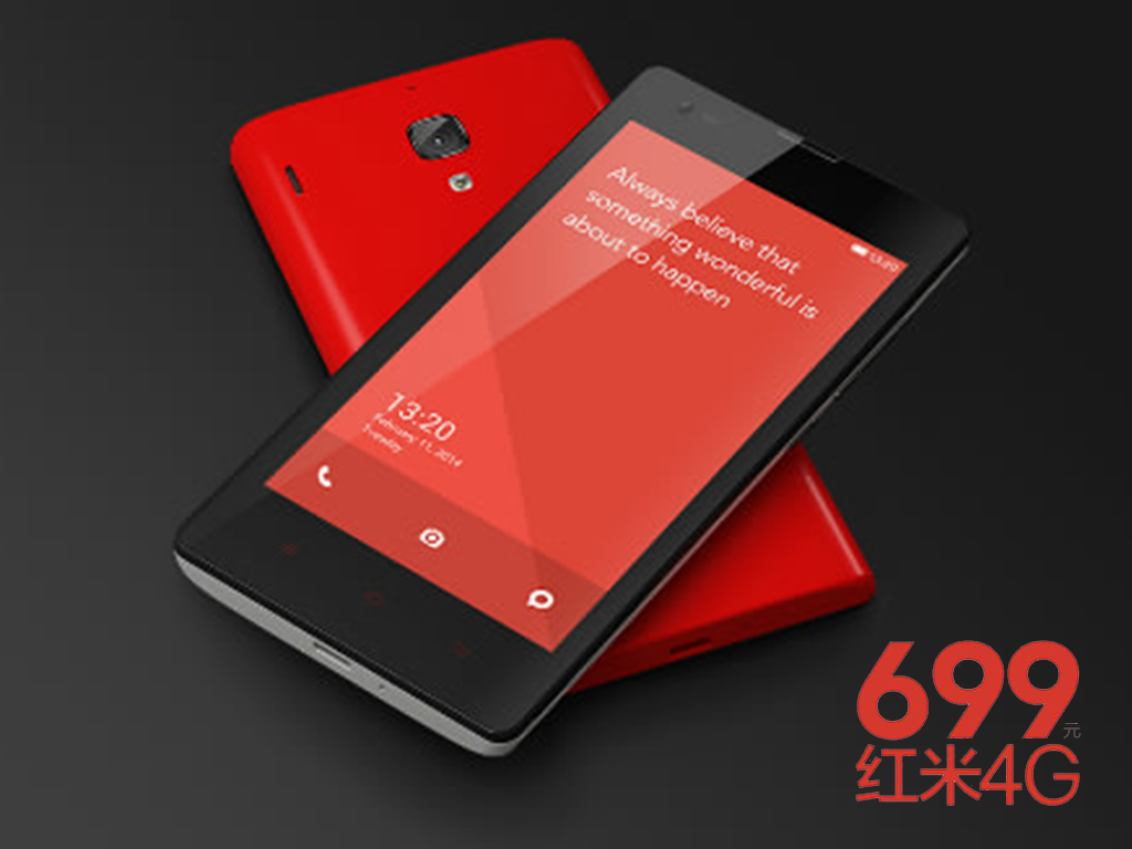 Xiaomi Redmi 1S 4G LTE Now Official!