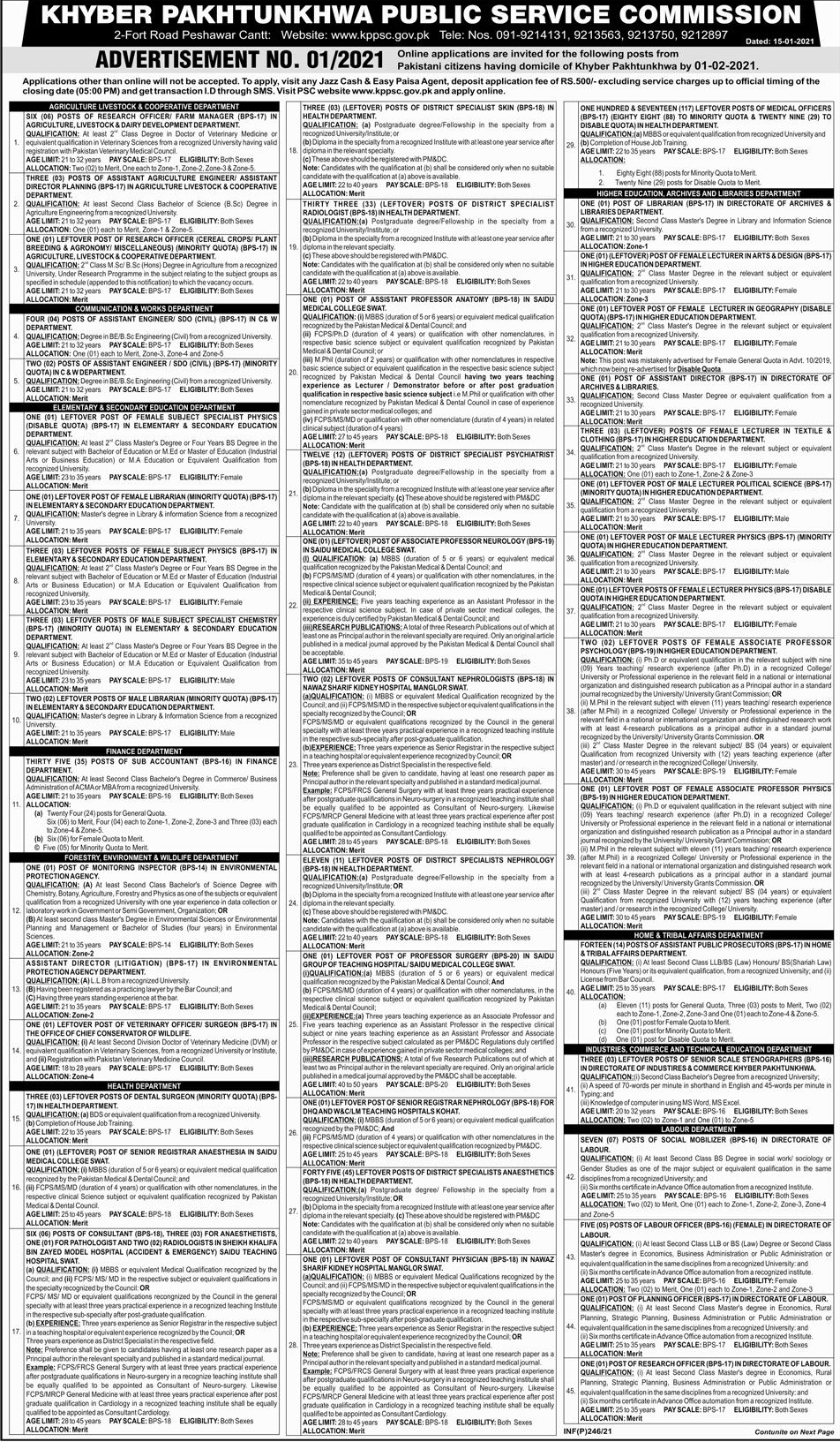 KPPSC Jobs Advertisement No. 1 2021, Apply Online