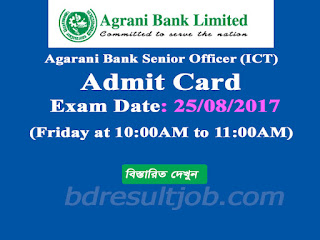 Agrani Bank Limited published admit card for Senior Officer (ICT)