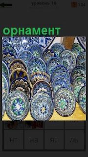 Представлено много тарелок с росписью орнамента, на каждой свой рисунок