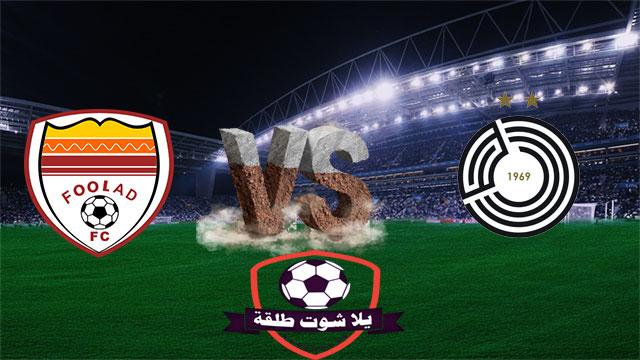 السد القطري وفولاد خوزستان بث مباشر يلا شوت اليوم-بث مباشر السد القطري