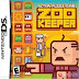 Zoo Keeper ( DS RIP )
