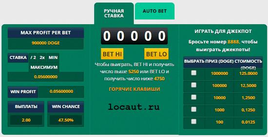 Мульти игра на freedoge.co.in