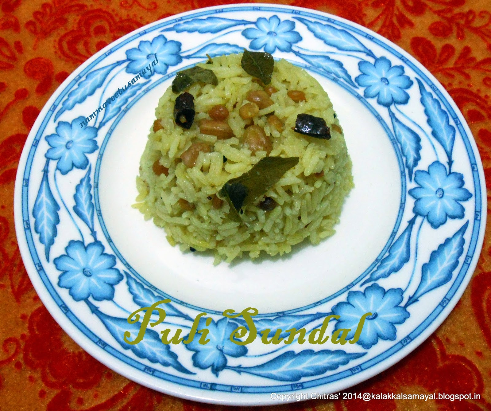 Puli Sundal - Tamarind Fried Rice