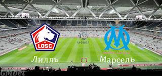 Марсель— Лилль: прогноз на матч, где будет трансляция смотреть онлайн в 22:00 МСК. 20.09.2020г.