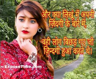 pyar-ek-haseen-khwab-hota-hai-top-hindi-shayari