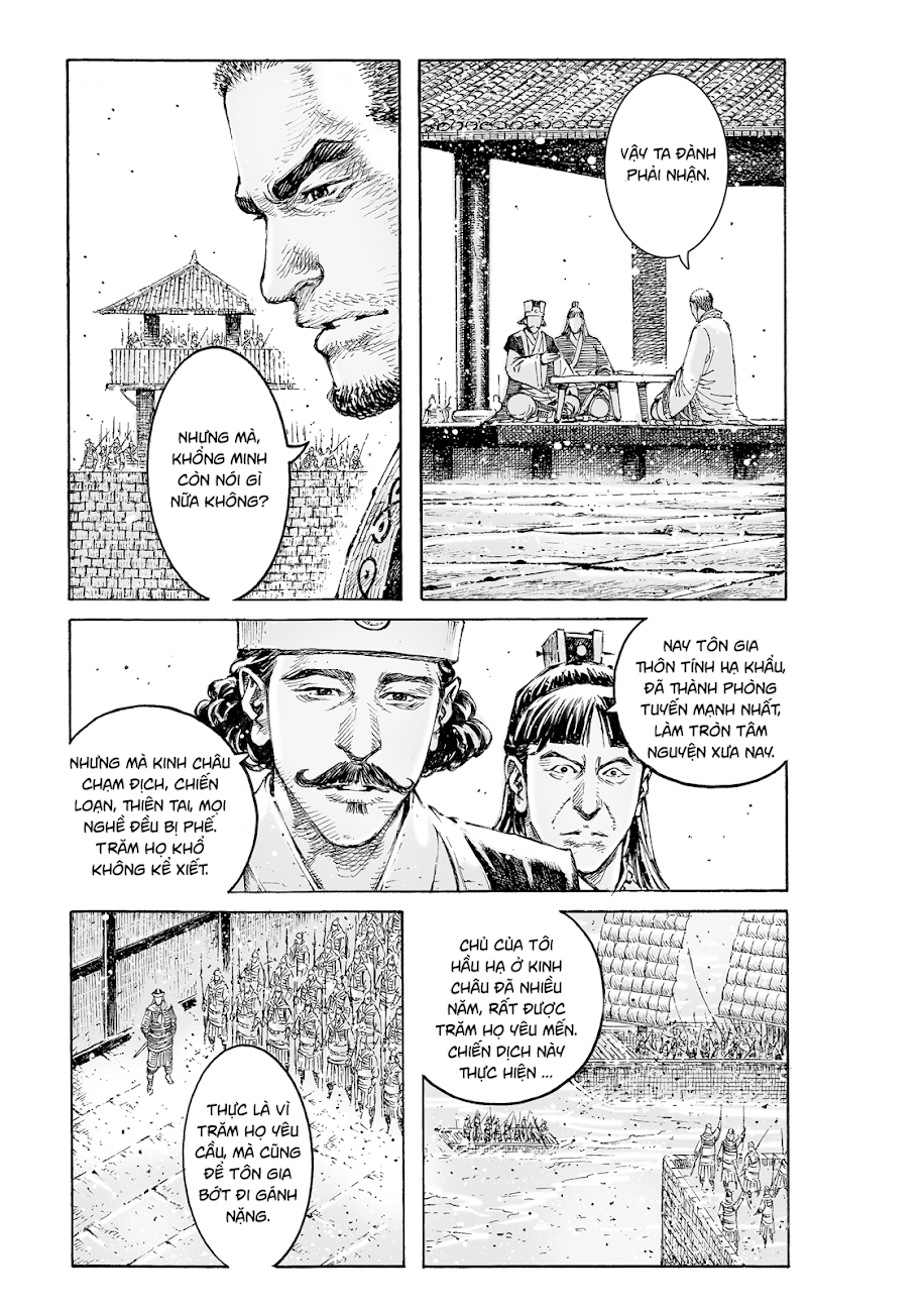 Hỏa phụng liêu nguyên Chương 542: Tự phần chi lộ trang 6