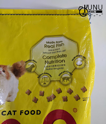 Meo kitten dry food