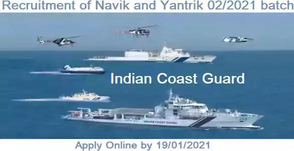 Coast-Guard Navik Yantrik Recruitment 2/2021 batch