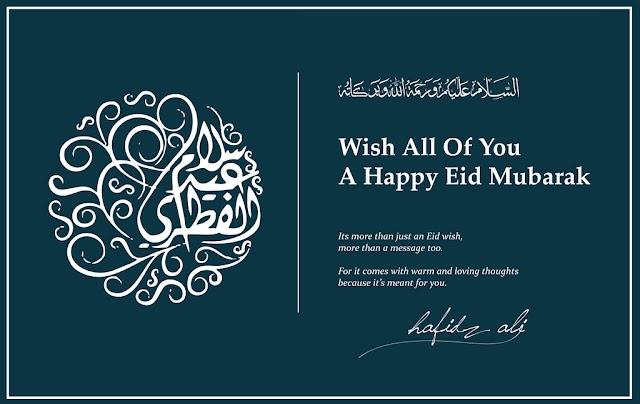 Eid Mubarak Blogger Wishing Script in Free Download 2018