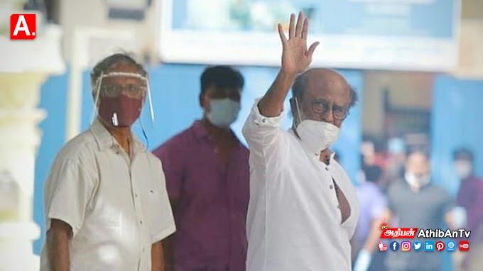குழப்பும் ரஜினி அரசியலுக்கு வருவது உறுதி : ரசிகர்களுக்கு டாட்டா கட்டிய ரஜினி..!