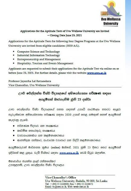 Uwa Wellasa Test 2020/2021 Details