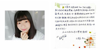 New AKB48 Team TP member Wang Yi-Chia to take hiatus