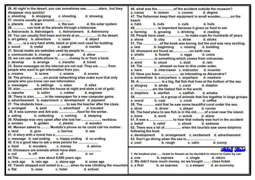 اقوى مراجعة ليلة الامتحان لغة انجليزية ثالثة اعدادى ترم ثاني 2021 مستر محمد فوزي 10