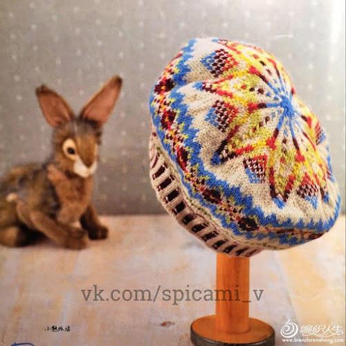 knit jacquard beret patterns
