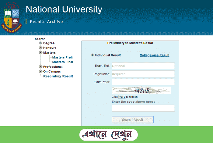 Masters 1st year result 2019 online