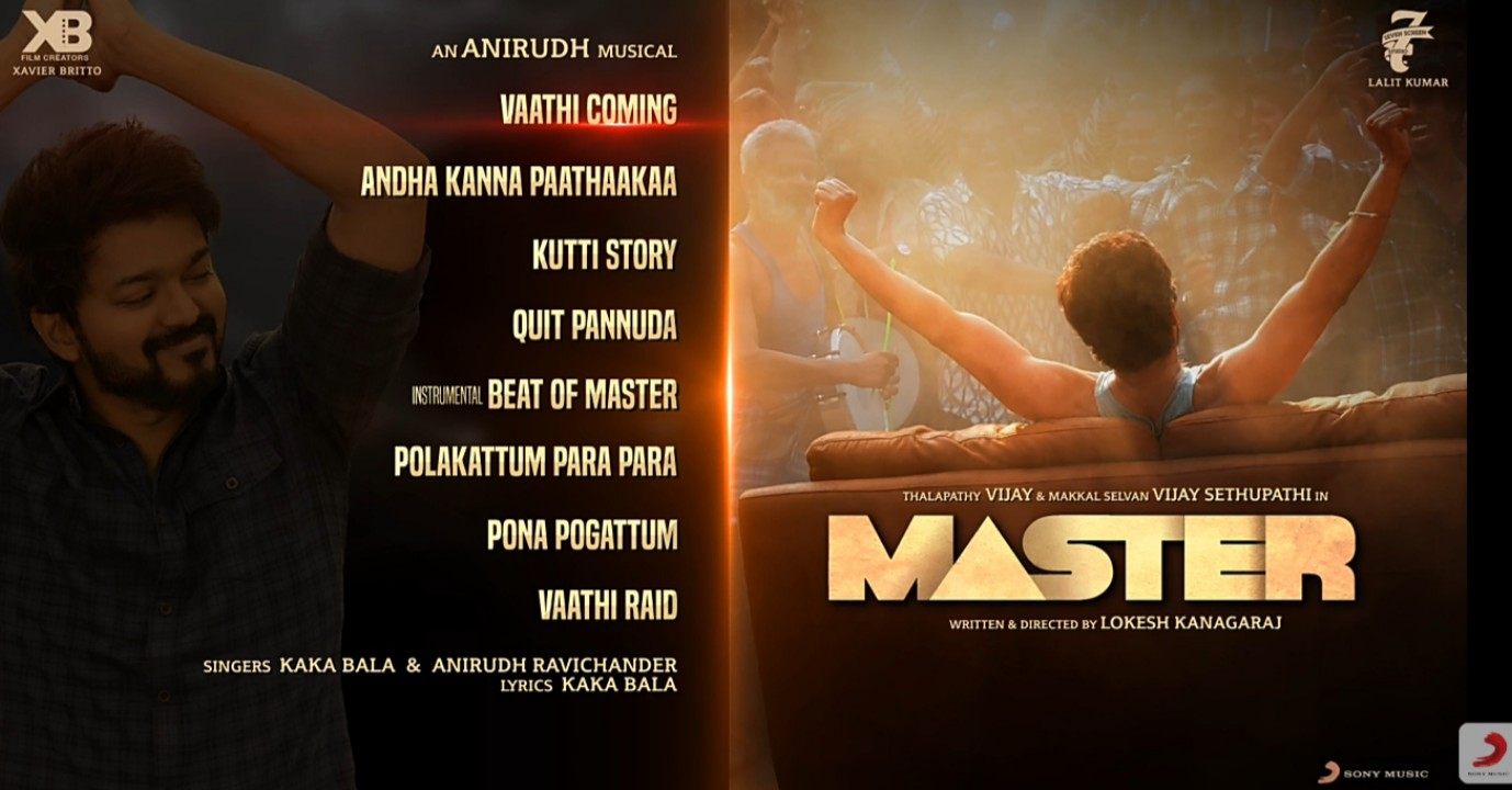 Master 2020 Movie Songs, Tamil Lyrics ...