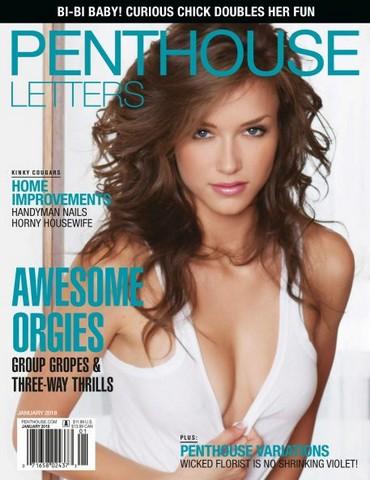 фото из журнала пентхаус