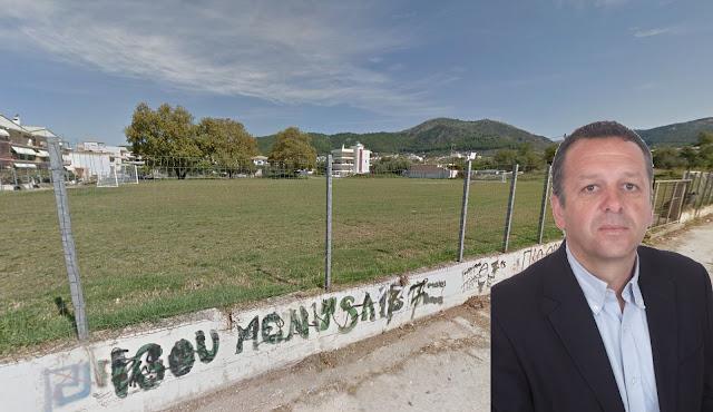 Ηγουμενίτσα: Ιδιωτική παιδική χαρά του Αντιδημάρχου το γήπεδο στο Λαδοχώρι;