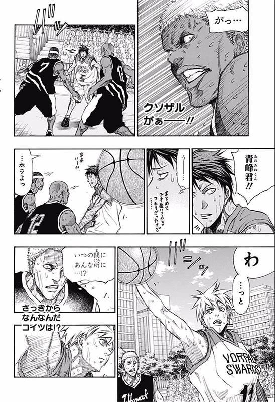 2 Spoiler Kuroko no Basket Extra Game Chapter 4