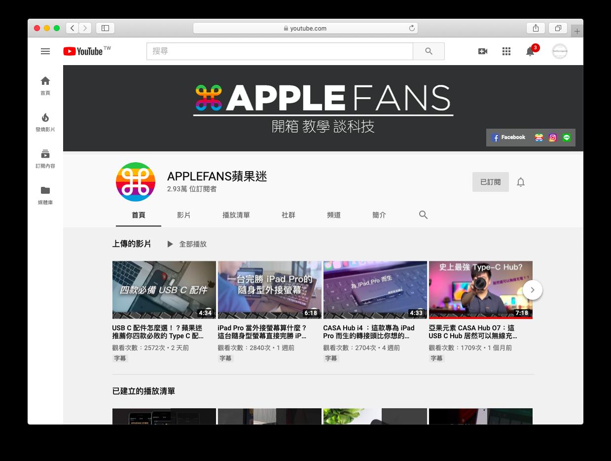 YouTube 封面圖