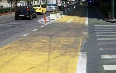 Ξέβαψε ο ποδηλατόδρομος του Μεγάλου Περιπάτου...