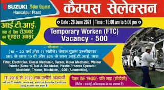 ITI Job Campus Placement For Suzuki Motor Gujarat Private Limited Company at Sujan ITI Gaya, Bihar