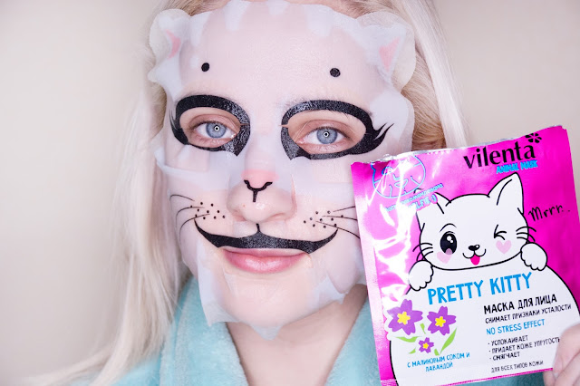 Vilenta Animal Mask Pretty Kitty отзывы