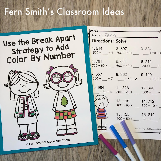 Click Here to Download This 3rd Grade Go Math 1.6 Use the Break Apart Strategy to Add Resource Bundle For Your Classroom Today!