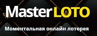 Сервис быстрых лотерей