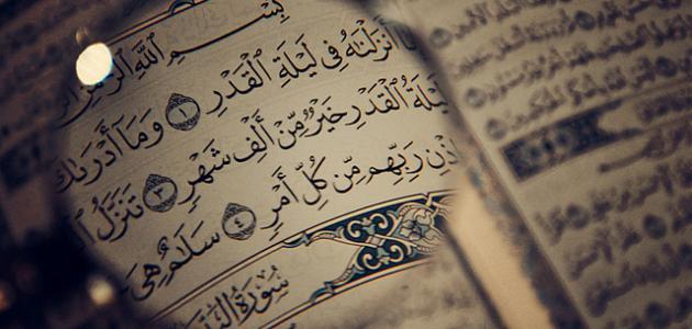 دعاء ليلة القدر,شهر رمضان,فضل ليلة القدر, فوائد ليلة القدر, صور ليلة القدر, ليلة القدر, ليلة القدر