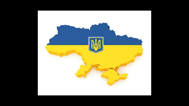Карта Украины (декоративная) фото