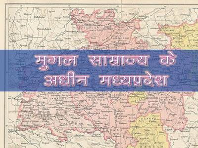 Madhya Pradesh Under Mugal Empire