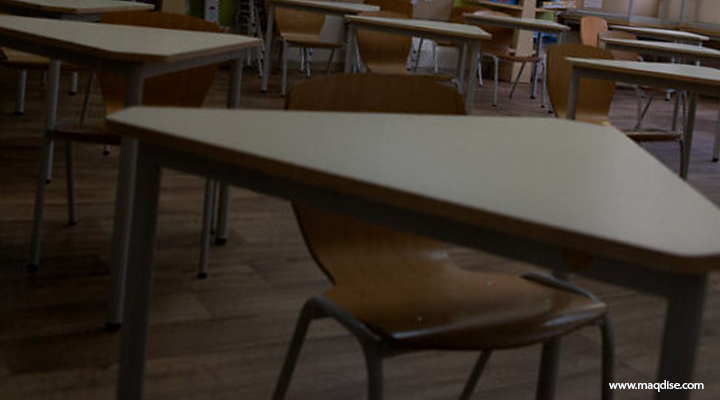 من سيذهب إلى المدرسة ومن سيستمر في العطلة؟ هذه هي الطريقة التي ستعمل بها المؤسسات التعليمية في الإغلاق