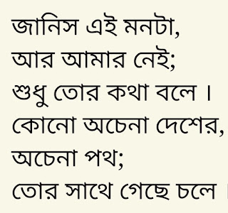Please Samle Nish Lyrics