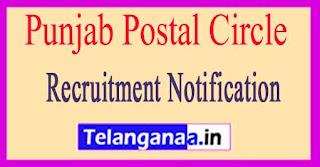Punjab Postal Circle Recruitment Notification 2017
