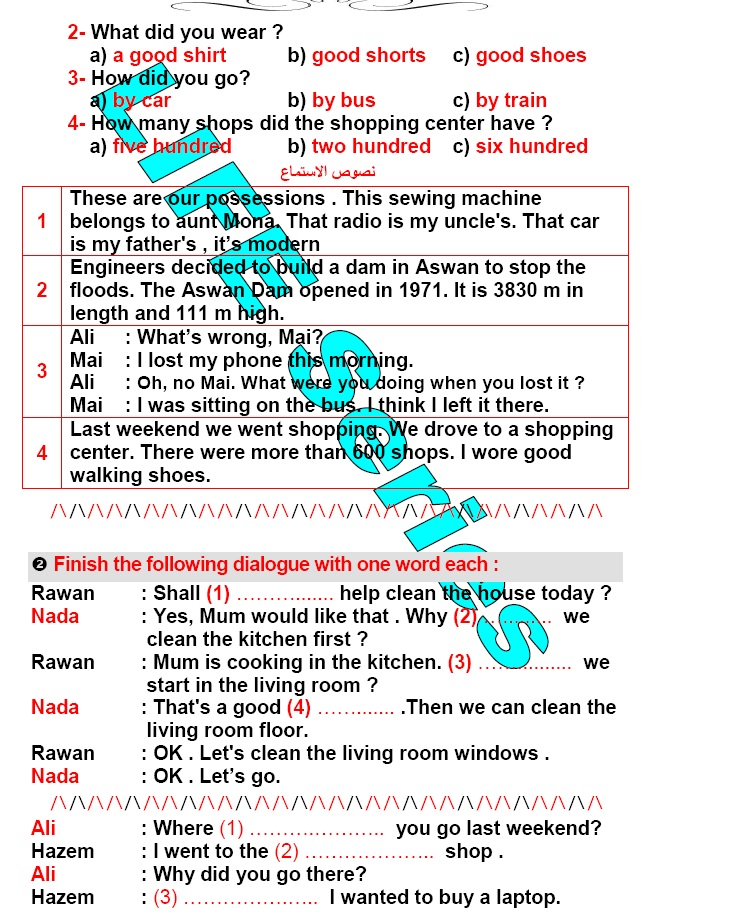 حمل سلسلة لايف فى اللغة النجليزية , مراجعة اللغة النجليزية الصف الاول الاعدادى الترم الاول ,أقوى مذكرة مراجعة نهائية