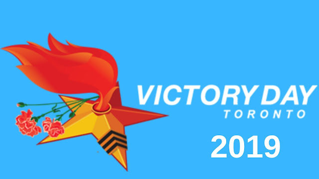 Enjoy 30 August 2018 Turkey Happy Victory Day Celebrations Wishes quotes sayings sms messages Images wallpapers photos pics Whatsapp Status FB DP prade details, May 9 Happy Victory day greeting Download a Free Preview or High Quality JPEG