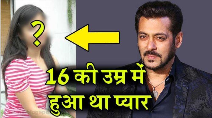 Salman bitten by girlfriend dog